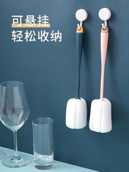 杯刷 洗杯子神器刷水杯清潔長柄洗奶瓶刷無死角去茶漬海綿小刷子 古梵希
