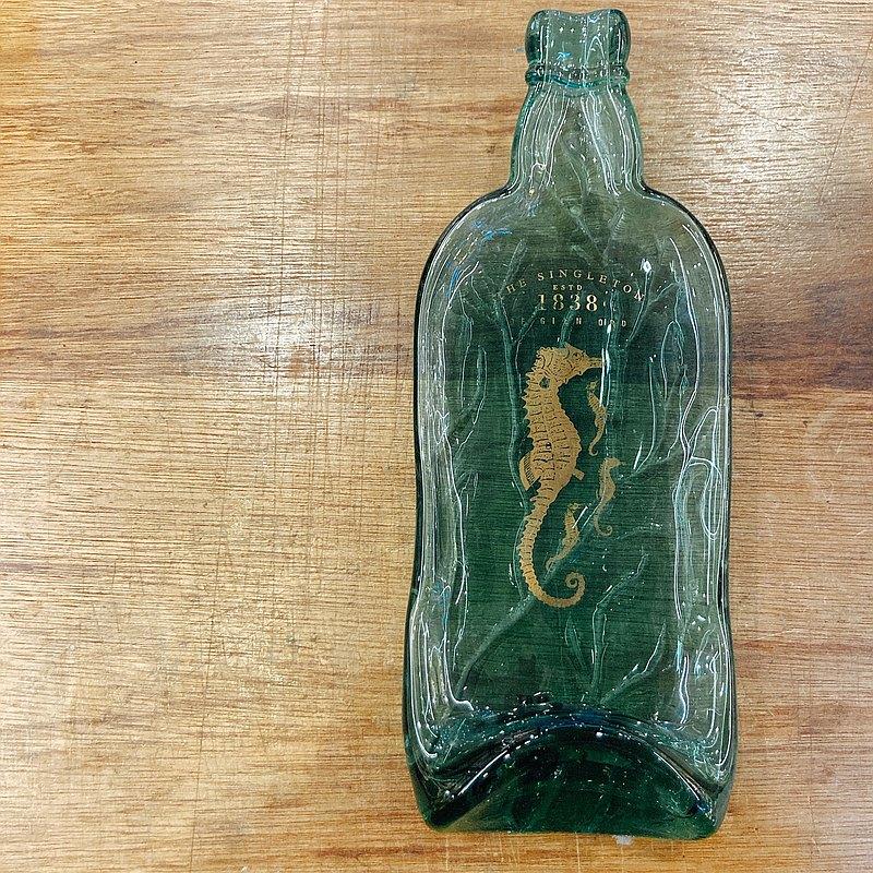 蘇格登威士忌酒瓶盤 海馬燙金燙印手繪