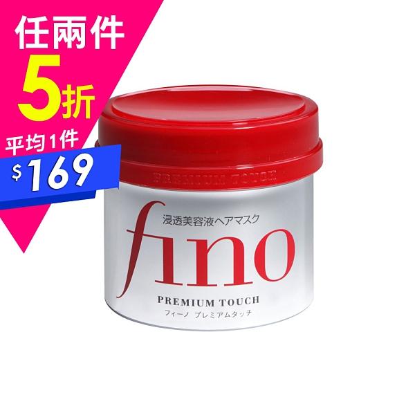 【任選兩件5折】FINO 高效滲透護髮膜沖洗型230g Vivo薇朵