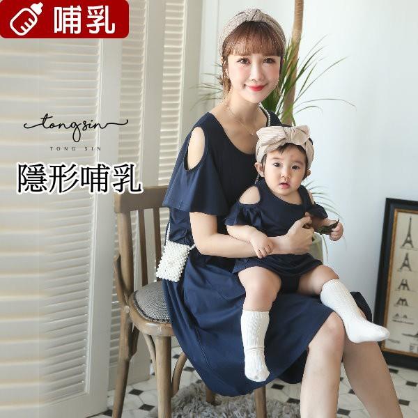 親子裝 哺乳衣 喂奶衣 兩件組合 桐心媽咪【CV1076】
