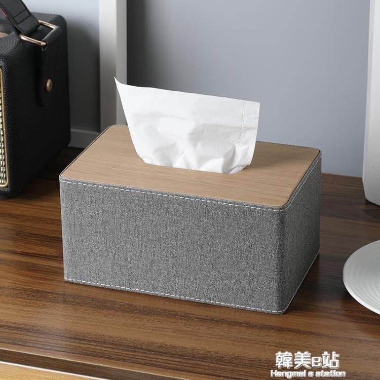 抽紙盒家用客廳創意紙巾盒北歐ins風紙抽盒簡約輕奢定制餐巾紙盒