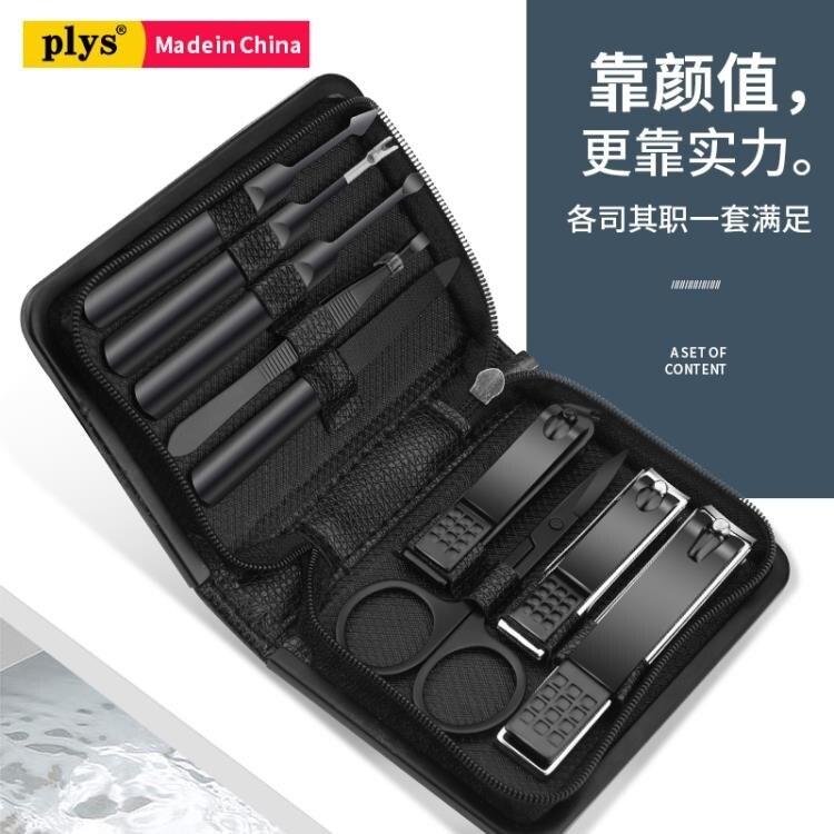 PLYS指甲刀套装德国修剪家用鹰嘴指甲钳单个装专用指甲剪修甲工具