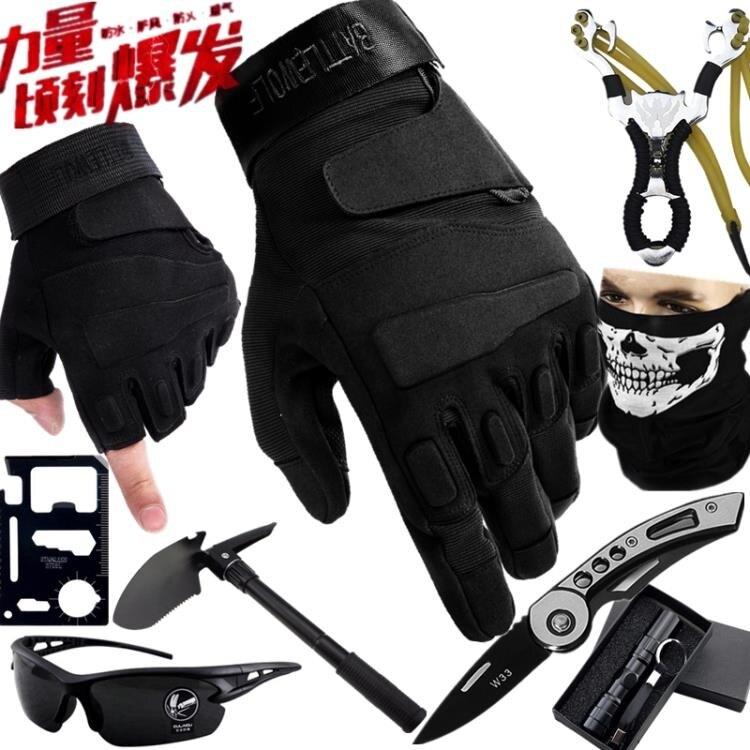 全指手套男夏季登山半指騎行機車摩托裝備健身特種兵戰術手套防割