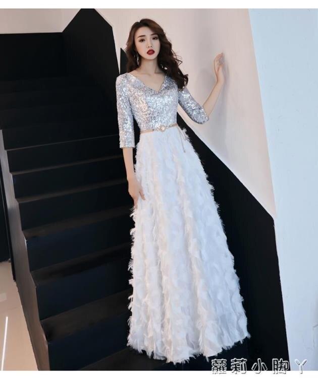 氣質晚禮服裙2019新款高貴宴會長款v領亮片顯瘦年會主持人女名媛 NMS 摩可美家