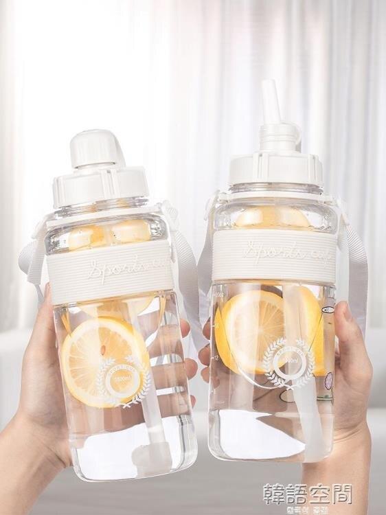 超大容量塑料水杯女便攜帶吸管學生戶外運動健身水壺男杯子2000ml 清涼一夏钜惠