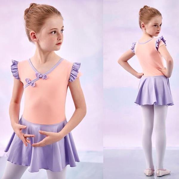 舞蹈服兒童女夏季短袖民族服裝女孩練功服女童演出芭蕾舞裙