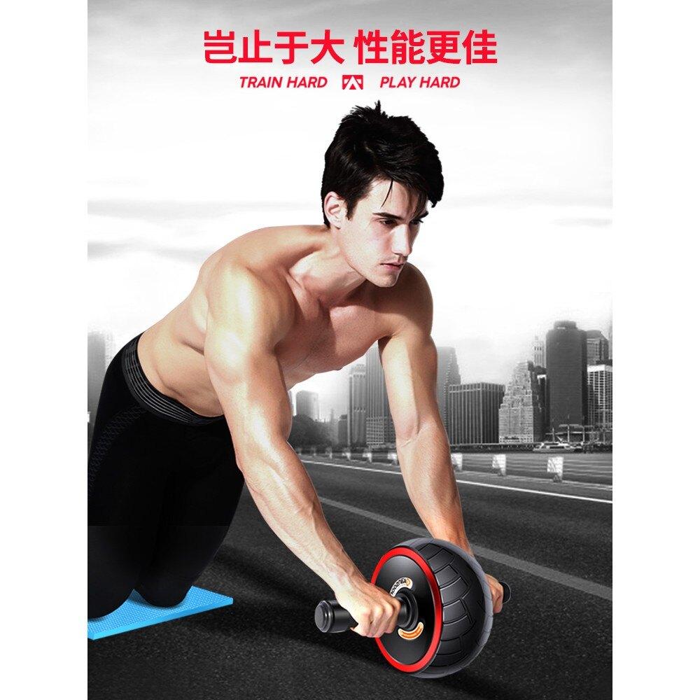 健身器材家用男多功能訓練套裝體育用品運動鍛煉胸肌臂力棒臂力器1 愛尚優品