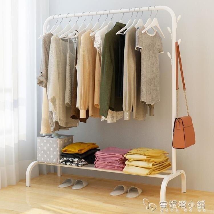 多功能儲物衣帽架臥室客廳簡約現代經濟型小戶型衣架收納省空間