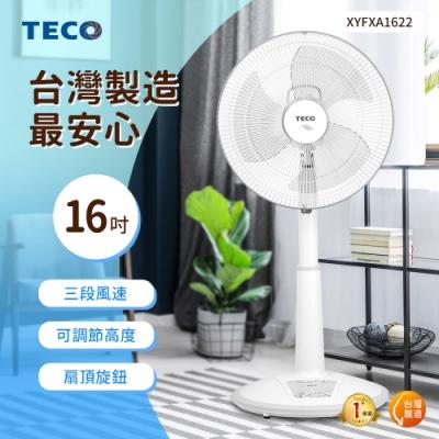TECO東元 16吋 3段速機械式電風扇 XYFXA1622