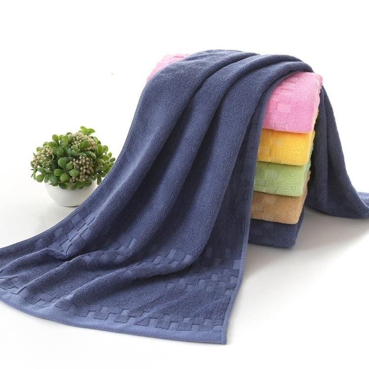 【八折】買一送一 洗澡運動毛巾純棉大毛巾健身加長澡巾吸汗吸水