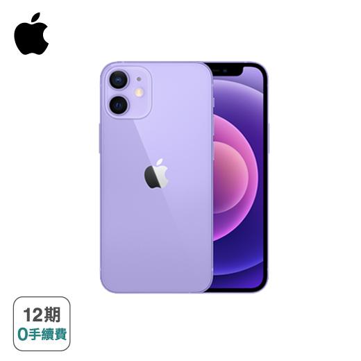 預購訂單【Apple】2021 iPhone 12 (64G)