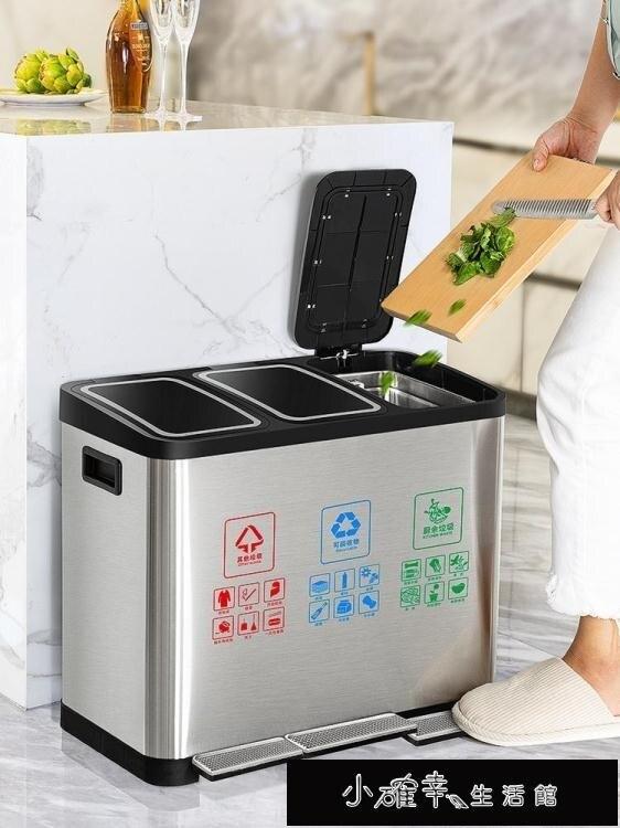 垃圾桶 不銹鋼分類垃圾桶大號商用家用客廳創意廚房帶蓋公共場合戶外圾筒 摩可美家