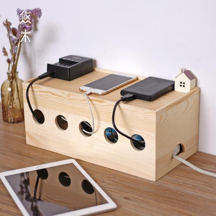 實木集線盒 電線收納盒 電源線整理線盒插排集線盒插座插線板盒
