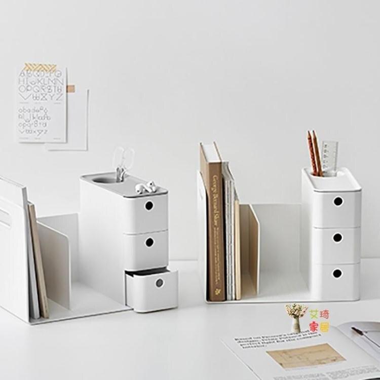 文件架 多功能書立抽屜式桌面收納架辦公桌上文件雜物置物架