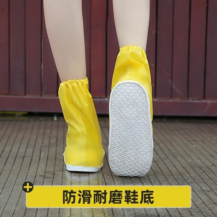 雨鞋套 鞋套防水防滑雨天戶外加厚耐磨耐用腳套學生拉鏈水鞋套防雨鞋套女【幸福小屋】
