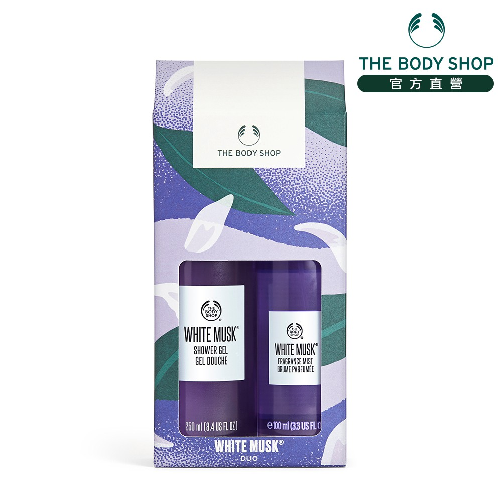 【THE BODY SHOP】白麝香絲柔珍愛原裝禮盒