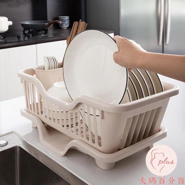 廚房置物架裝碗筷收納盒放碗碟餐具碗盤瀝水碗架臺面碗柜【大碼百分百】