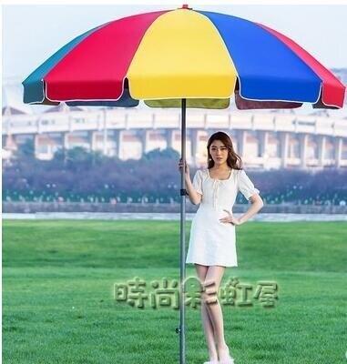戶外遮陽傘大號擺攤傘太陽傘雨傘圓庭院折疊廣告印刷定制商用超大