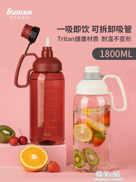 不散超大容量吸管杯2l水杯女夏耐高溫便攜特大號水壺2000ml水杯子