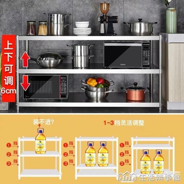 樂天精品 現貨 廚房置物架柜不銹鋼貨架櫥柜多功能收納三層灶臺架落地多層菜架子