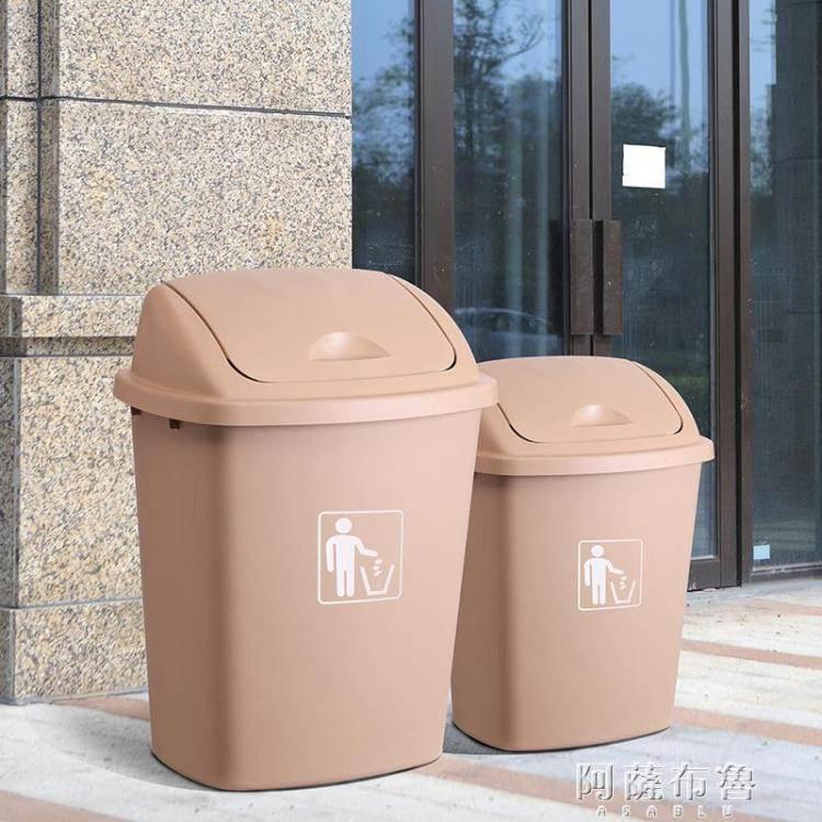垃圾桶 垃圾桶商用餐飲餐廳公共場所綠色戶外大型街道小區大容量院里大堂