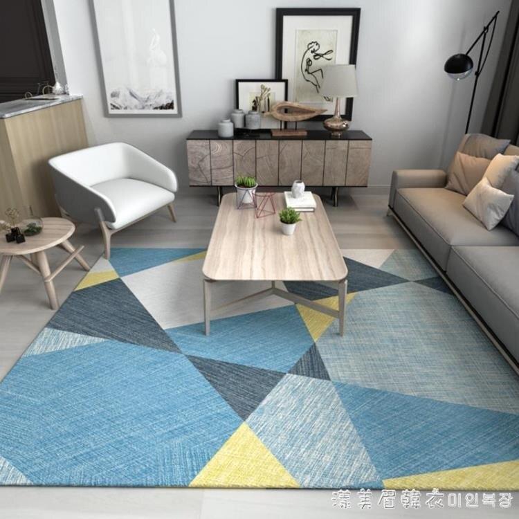 客廳地毯茶幾毯北歐ins 家用滿鋪房間臥室床邊免洗墊子地墊大面積 新北購物城