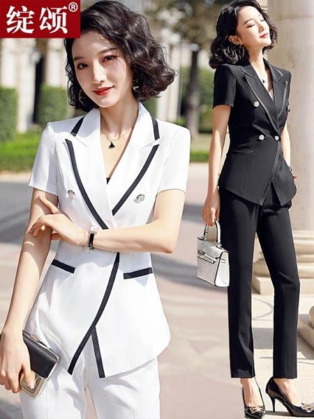 小西裝外套女短袖韓版夏季時尚職業氣質女神范美容院工作服套裝薄『潮流世家』