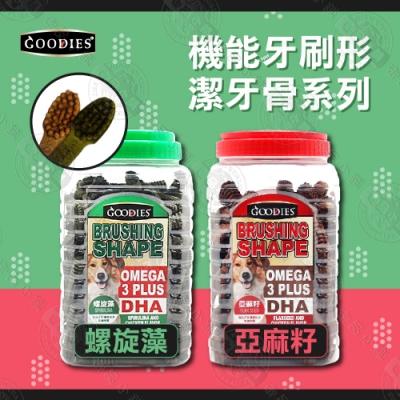 固迪斯 GOODIES 機能牙刷形潔牙骨 1.4kg 螺旋藻/亞麻籽 多尺寸可選 磨牙 狗零食 潔牙棒
