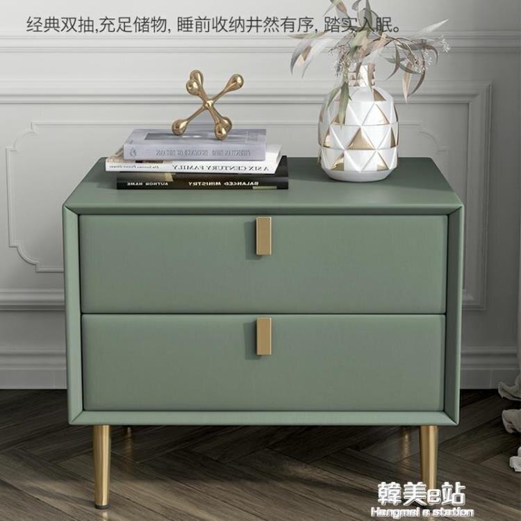 免安裝輕奢簡約現代網紅北歐實木皮質床頭櫃臥室小型超窄灰色意式