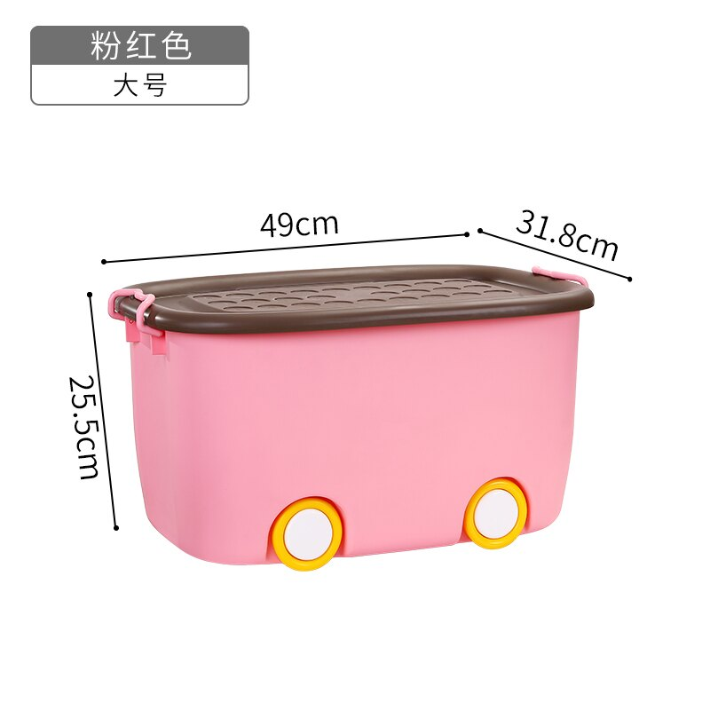 積木收納盒 特大號兒童樂高積木收納盒抖音同款玩具零食收納整理箱儲物箱【TZ385】