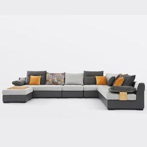 林氏木業多功能組合可拆洗L型五人布沙發+腳凳 996-灰色