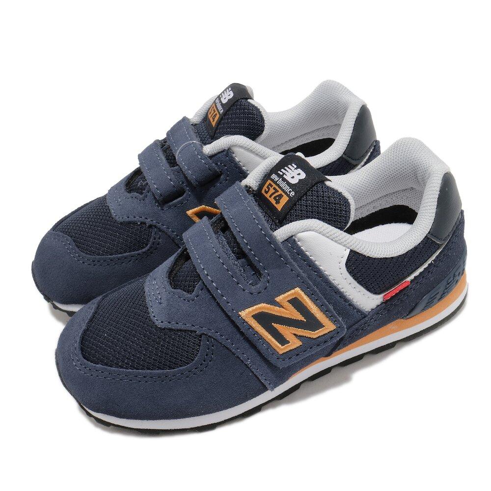 NEW BALANCE 休閒鞋 574 W Wide 寬楦 童鞋 紐巴倫 麂皮 魔鬼氈 親子鞋 小童 藍 黃 [IV574SY2W]