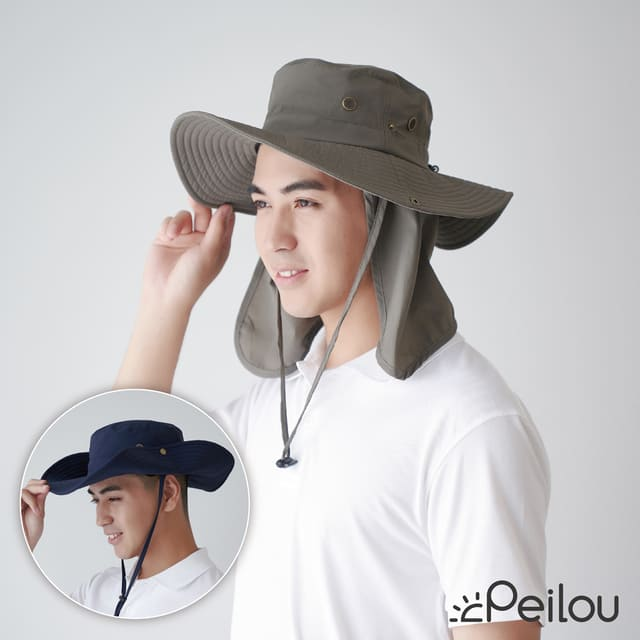 貝柔UPF50+多功能休閒遮陽帽(男)