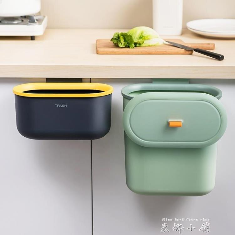 厨房垃圾桶挂式大号家用橱柜门壁挂收纳桶拉圾筒厨余挂垃圾篮专用