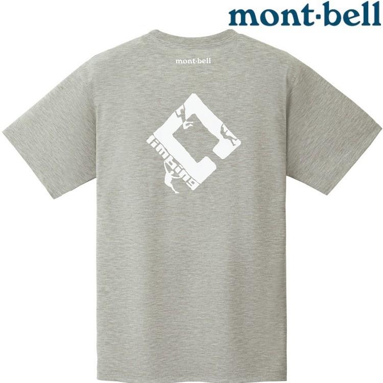 Mont-Bell Wickron 中性款排汗衣 1114542 Climbing 攀登 HCH灰