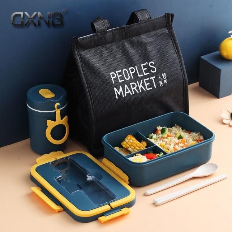 小麥秸稈保溫飯盒學生三格日式便當盒女手提