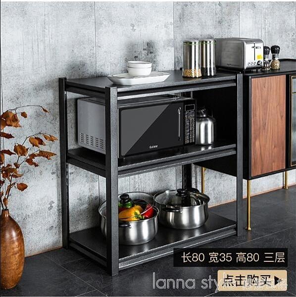 櫥櫃加厚廚房置物架落地式多層貨架置物架三黑色收納架微波爐架子 新品全館85折 YTL