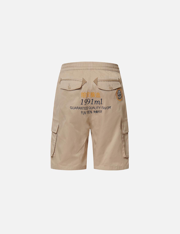Daruma Label Embroidered Cargo Shorts