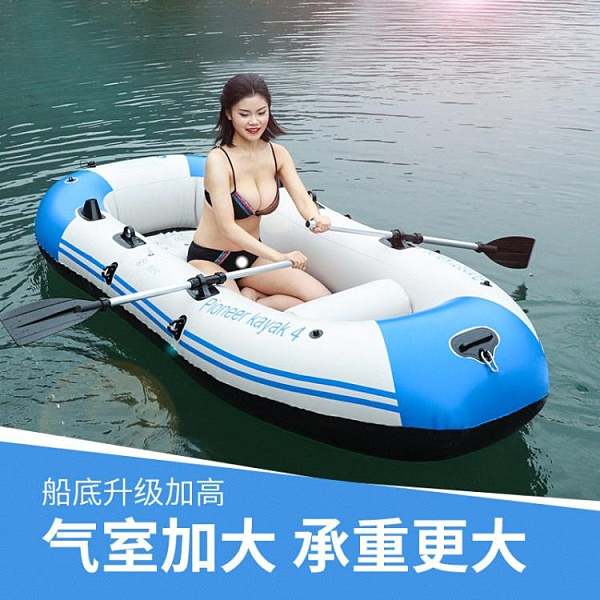 充氣船橡皮艇加厚皮劃艇折疊釣魚皮艇橡皮船氣墊船硬艇耐磨雙人船 快速出貨