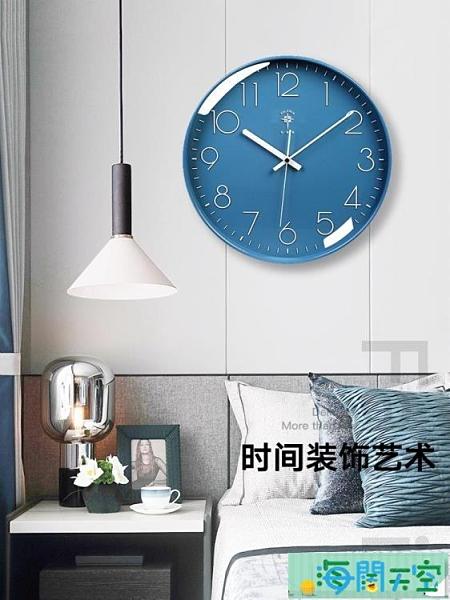 北極星鐘錶掛鐘客廳北歐簡約創意靜音時鐘掛墻家用時尚掛錶石英鐘
