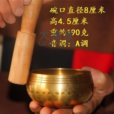 佛音碗 梵音缽 手工純響銅佛音碗頌缽轉經碗瑜伽缽擺件銅罄音療靜心缽 果果輕時尚