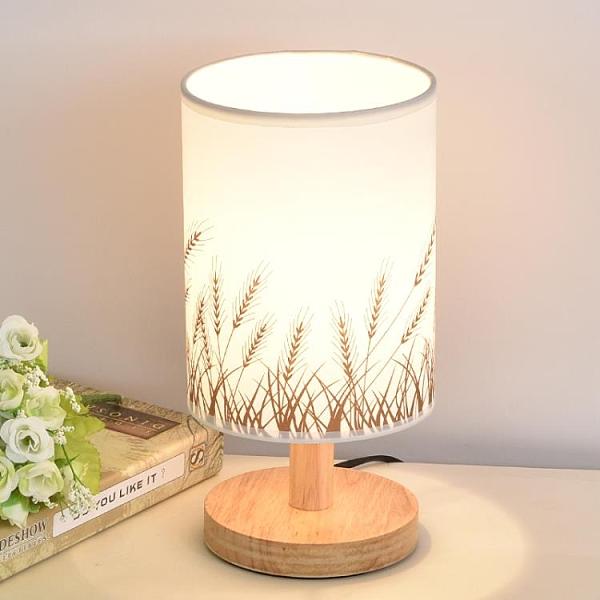 小夜燈 臥室床頭燈創意簡約現代個性小夜燈浪漫溫馨喂奶調光觸摸臺燈【新品狂歡】