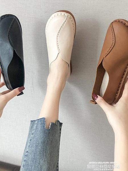 樂福鞋 牛筋軟底豆豆鞋女2021春季新款平底小皮鞋女士單鞋防滑百搭樂福鞋 新品