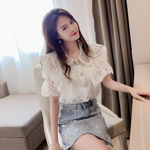 娃娃領蕾絲衫韓版女裝2021夏季新款氣質修身中袖套頭釘珠短袖上衣 快速出貨