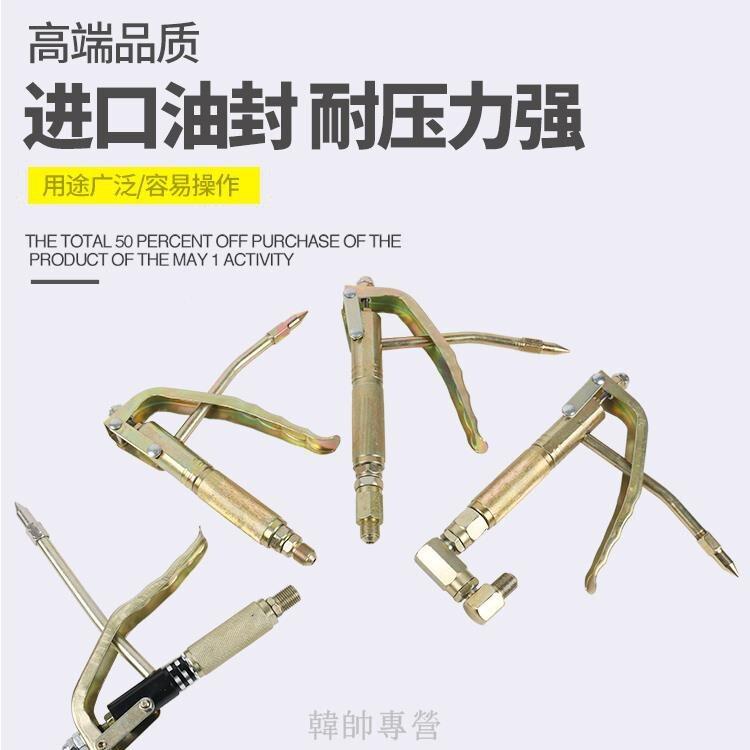 氣動 黃油槍 高壓萬向 黃油槍頭 手動 注油器 咀電動 黃油機 鋼絲 軟管配件 全館八五折