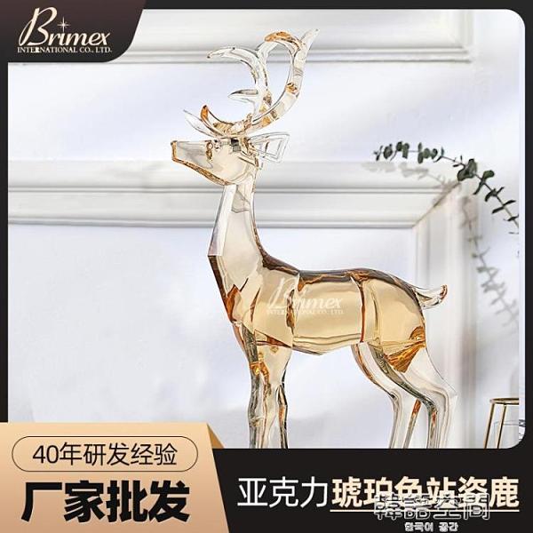 定制琥珀色圣誕鹿擺件 壓克力奔跑式對鹿 家居桌面擺飾麋鹿YDL