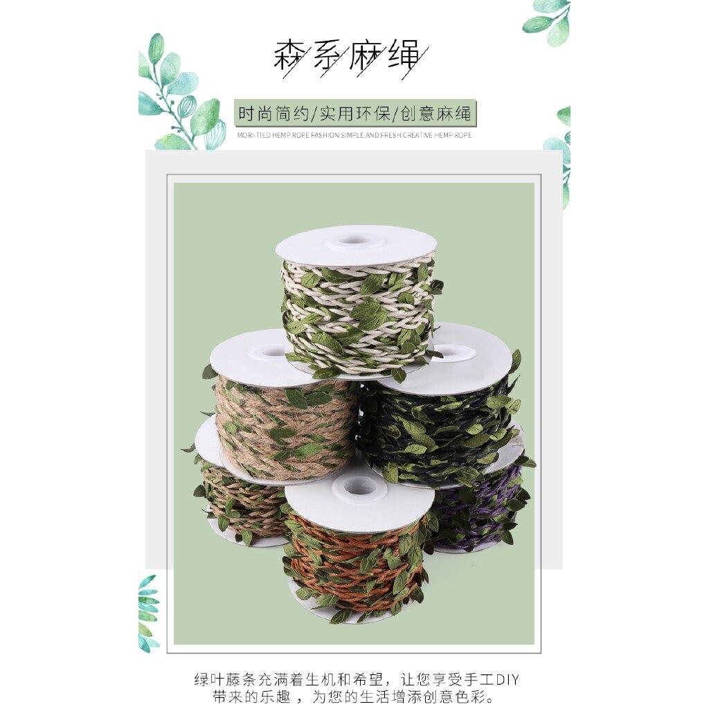 熱銷新品 【促銷】送禮品 DIY彩色綠色藤條樹葉綠葉森林系裝飾繩子麻繩手工編織材料飾品