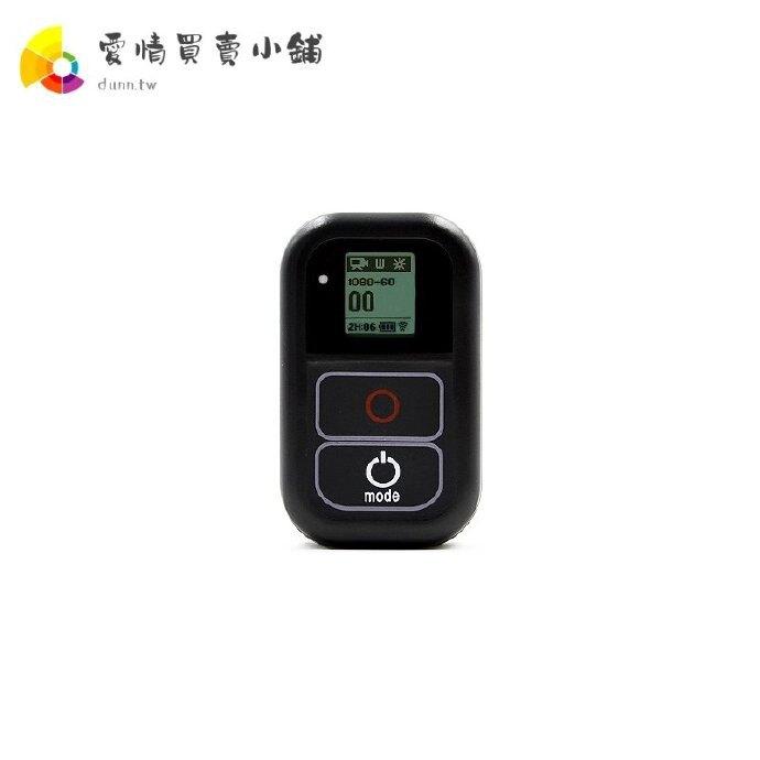【數碼配件】適用 gopro hero7/6/5/4/Session 遙控器Remote 狗7配件 小買賣 愛尚優品