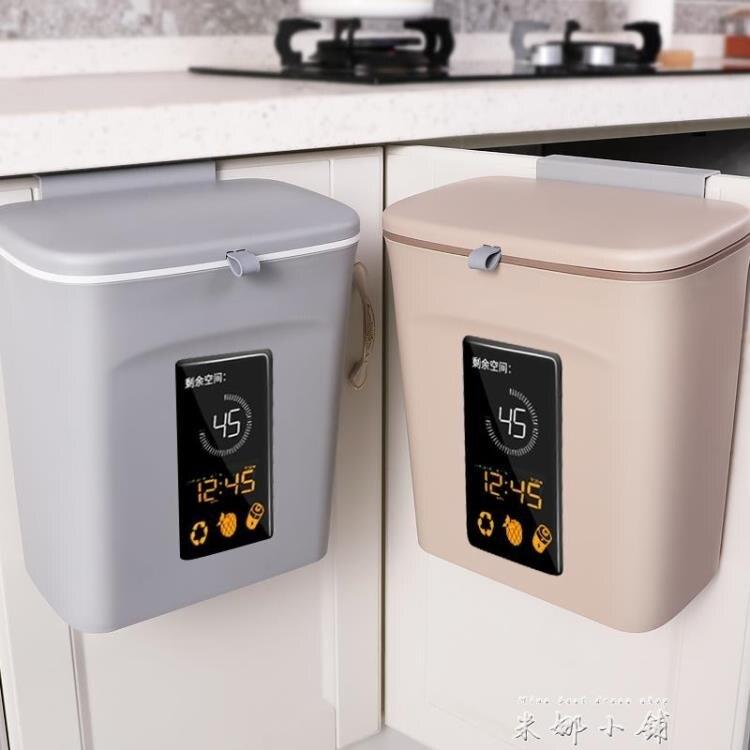 厨房垃圾桶壁挂式家用带盖悬挂纸篓创意客厅垃圾收纳桶橱柜门可挂