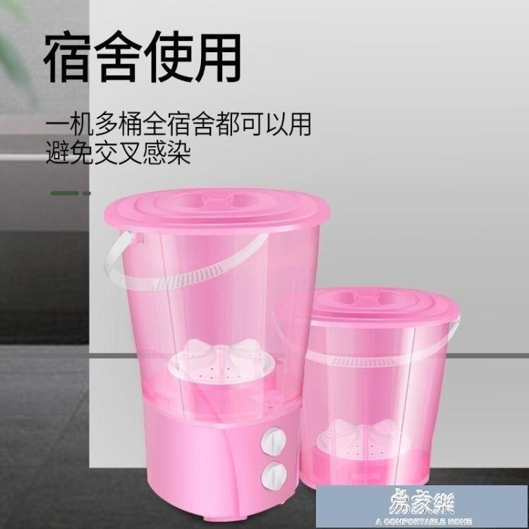 迷你洗衣機 長虹洗內衣內褲襪子神器便攜式小型雙桶筒分桶洗衣機半